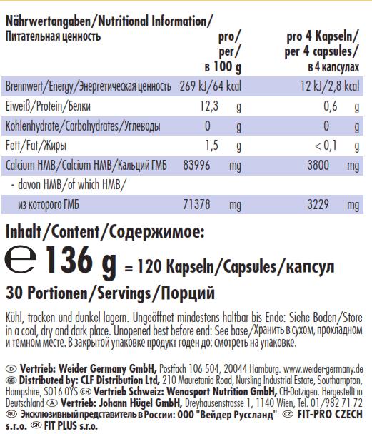 WEIDER HMB 3800 120 kps cena