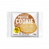 Body Attack Protein Cookie, 75 g almond white chocolate